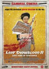 lady-snowblood-2-love-song-of-vengeance-movie-poster-1974-1020464967
